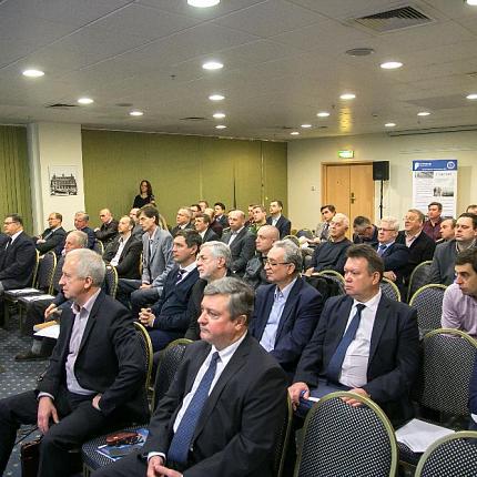 Научно-практическая конференция «Геоинформационное пространство. Перспективы развития» прошла в Москве 10 декабря